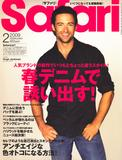 Hugh Jackman - Safari - Feb 2009 - mag cover [MQ]