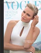 Charlene, Princess of Monaco - Vogue Japan - July 2013 (x6)