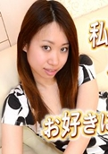Gachinco – gachi864 – Maimi